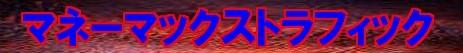 2009y09m10d_104116722.jpg